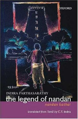 The Legend of Nandan: Nandan Kathai
