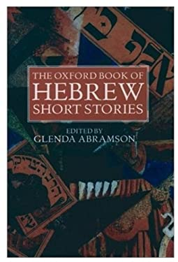 The Oxford Book of Hebrew Short Stories 9780192142061