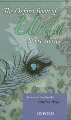 The Oxford Book of Urdu Short Stories 9780195476934