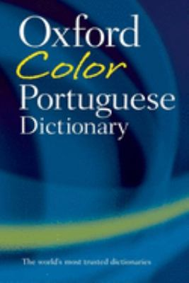 The Oxford Color Portuguese Dictionary 9780198602736