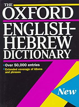 The Oxford English-Hebrew Dictionary 9780198643227