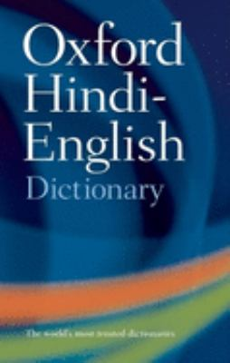 The Oxford Hindi-English Dictionary