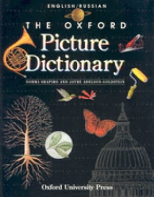 The Oxford Picture Dictionary: English-Russian 9780194351928