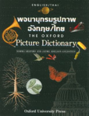 The Oxford Picture Dictionary: English-Thai 9780194357203
