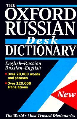 The Oxford Russian Desk Dictionary 9780198601623
