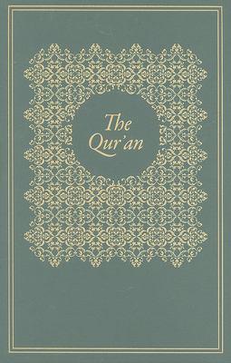 The Qur'an 9780199570720