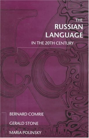 The Russian Language in the Twentieth Century 9780198240662