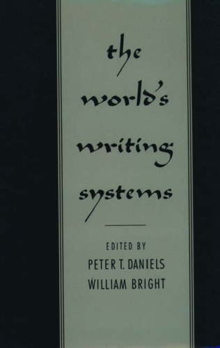 The World's Writing Systems 9780195079937