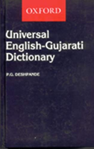 Universal English-Gujarati Dictionary 9780195618280