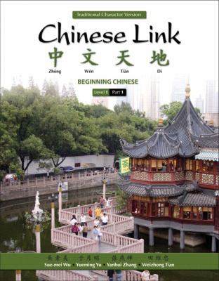 Chinese Link: Beginning Chinese, Traditional Character Version, Level 1/Part 1 - 2nd Edition