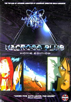 Macross Plus-Movie Edition