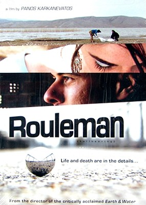Rouleman