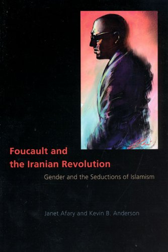 an analysis of the iranian revolution Free iranian revolution papers, essays an exploration of key arguments both for and against the american revolution, and an analysis of the social.