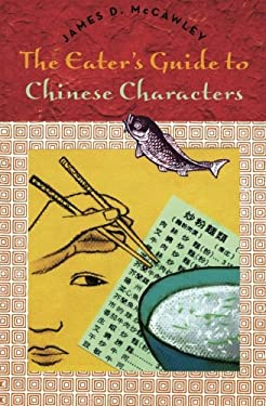 The Eater's Guide to Chinese Characters 9780226555928