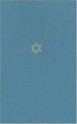 The Talmud of the Land of Israel, Volume 33: Abodah Zarah 9780226576930