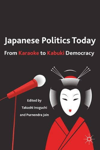 Japanese Politics Today 9780230117976