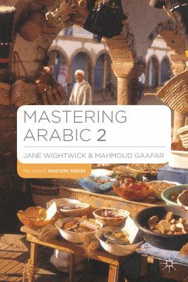 Mastering Arabic 2 9780230220874