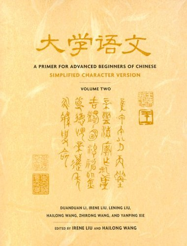 A Primer for Advanced Beginners of Chinese 9780231135856