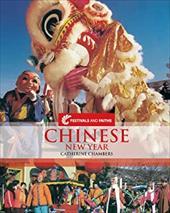 Chinese New Year 11939911