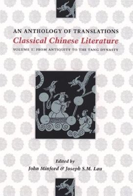Classical Chinese Literature: An Anthology of Translations 9780231096775