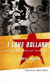 I Love Dollars: And Other Stories of China 771016