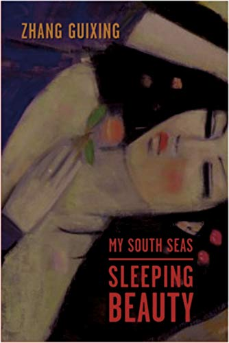 My South Seas Sleeping Beauty: A Tale of Memory and Longing 9780231140584