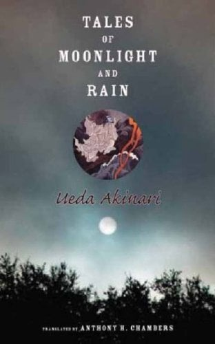 Tales of Moonlight and Rain 9780231139120