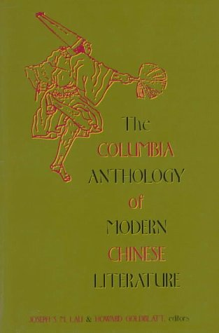 The Columbia Anthology of Modern Chinese Literature 9780231080033