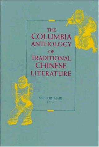 The Columbia Anthology of Traditional Chinese Literature 9780231074285