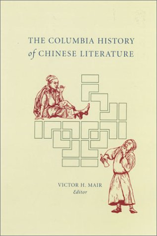 The Columbia History of Chinese Literature 9780231109840