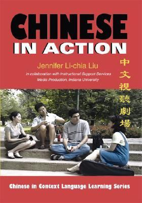Chinese in Action (DVD)