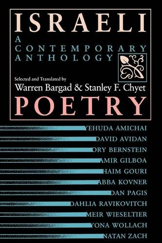 Israeli Poetry: A Contemporary Anthology 9780253203564