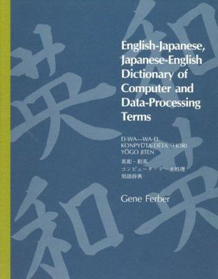 English-Japanese, Japanese-English Dictionary of Computer and Data-Processing Terms 9780262061148