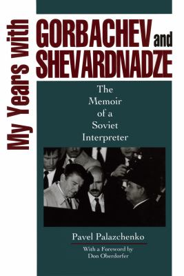 My Years W/Gorbachev & Shevard.-CL 9780271016030