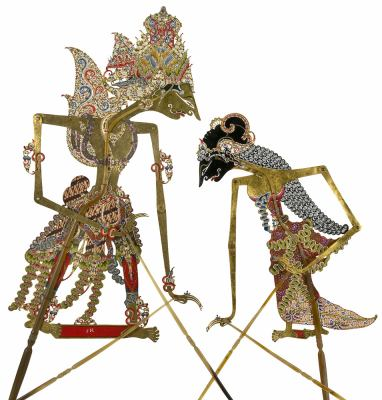 Inside the Puppet Box: A Performance Collection of Wayang Kulit at the Museum of International Folk Art 9780295990743