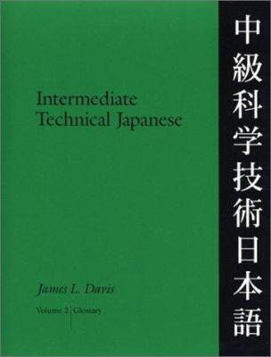 Intermediate Technical Japanese, Volume 2: Glossary 9780299185640