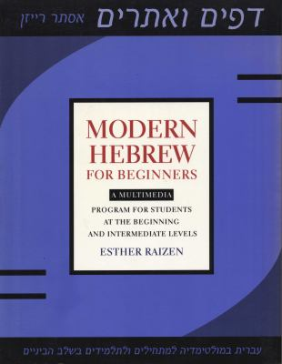 Modern Hebrew for Beginners: A Multimedia Program for Students at the Beginning and Intermediate Levels 9780292771048