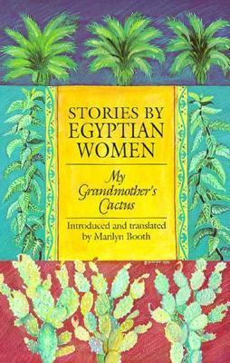 Stories by Egyptian Women: My Grandmother's Cactus 9780292708037