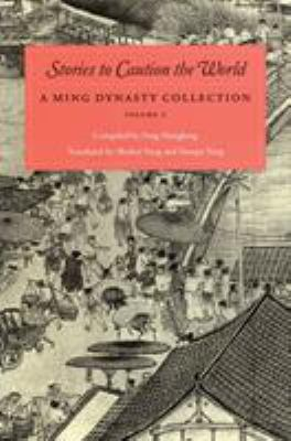 Stories to Caution the World: Volume 2: A Ming Dynasty Collection 9780295985688
