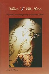 """When """"I"""" Was Born: Women's Autobiography in Modern China 834558"""