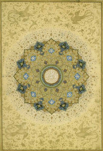 Masterpieces from the Department of Islamic Art in The Metropolitan Museum of Art 9780300175851