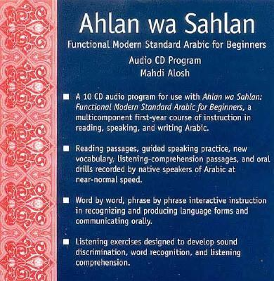 Ahlan Wa Sahlan: Functional Modern Standard Arabic for Beginners 9780300058598