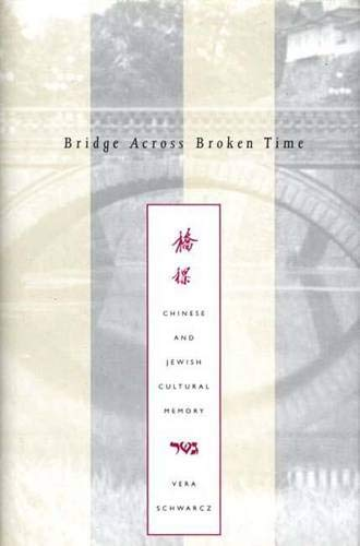 Bridge Across Broken Time: Chinese and Jewish Cultural Memory 9780300066142