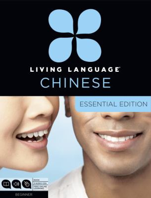 Living Language: Chinese: Essential Edition [With 2 Paperback Books]