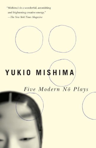 Five Modern No Plays 9780307473110