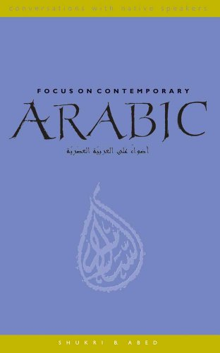 Focus on Contemporary Arabic 9780300109481