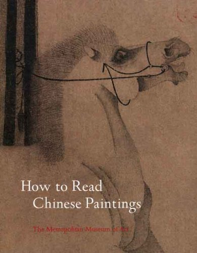 How to Read Chinese Paintings 9780300141870