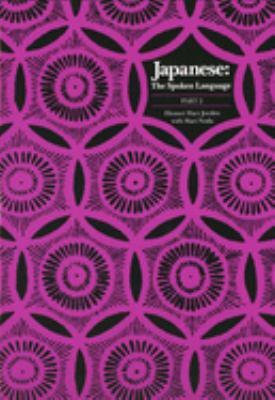Japanese, the Spoken Language: Part 2 9780300041880
