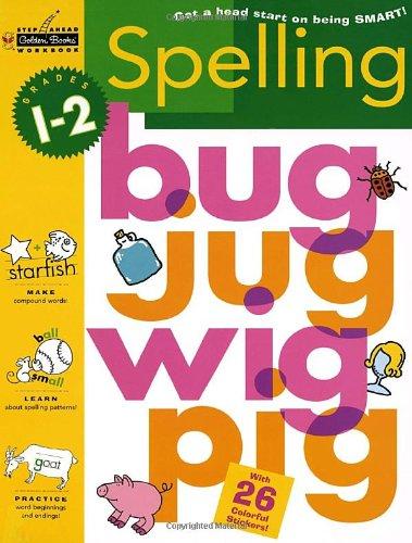 Spelling (Grades 1 - 2) 9780307235701