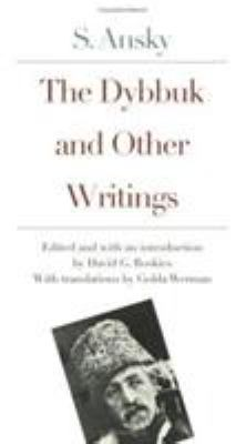 The Dybbuk and Other Writings 9780300092509